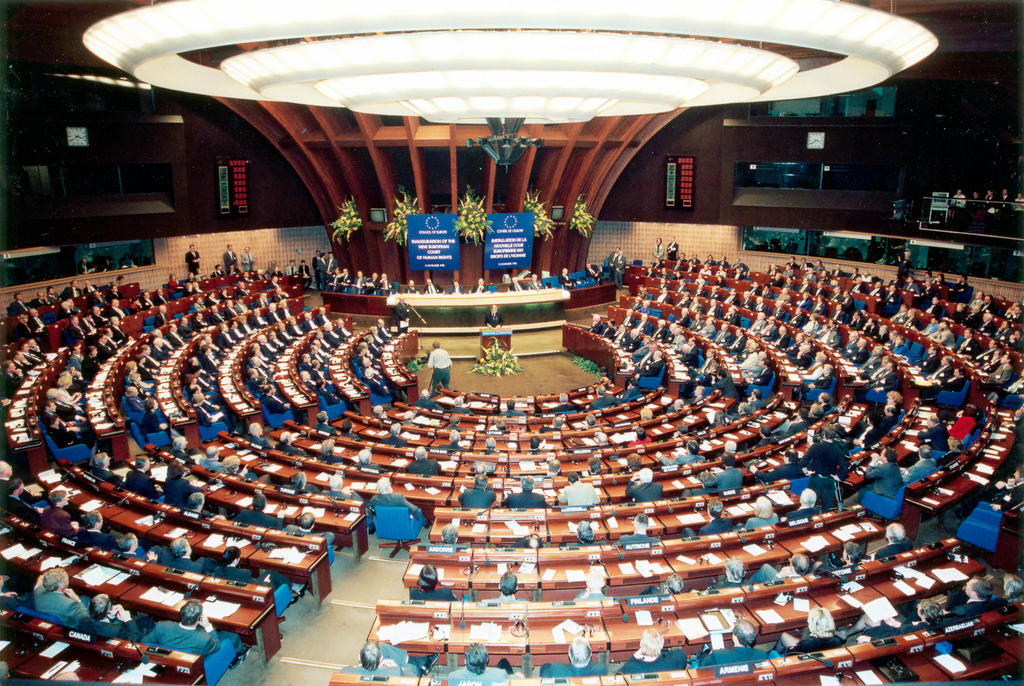 Inauguration of the new European Court of Human Rights (Strasbourg, 3 November 1998)