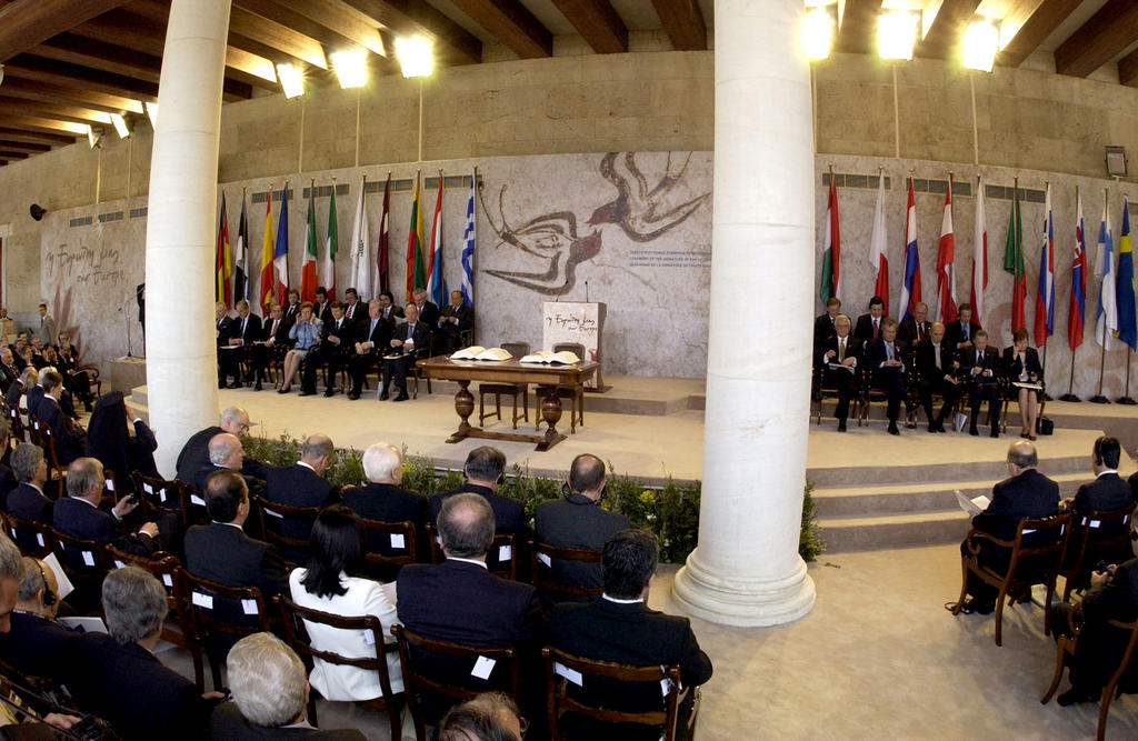 General view of the room where the Accession Treaty was signed (Stoa of Attalos, 16 April 2003)
