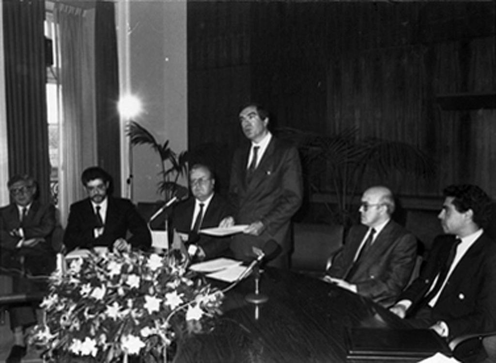 Signing of the Protocol establishing the GATIE and the GAPE (5 February 1990)