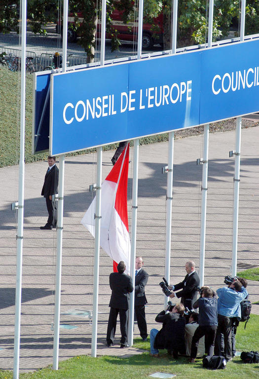 Ceremony to mark Monaco's accession to the Council of Europe (Strasbourg, 5 October 2004)