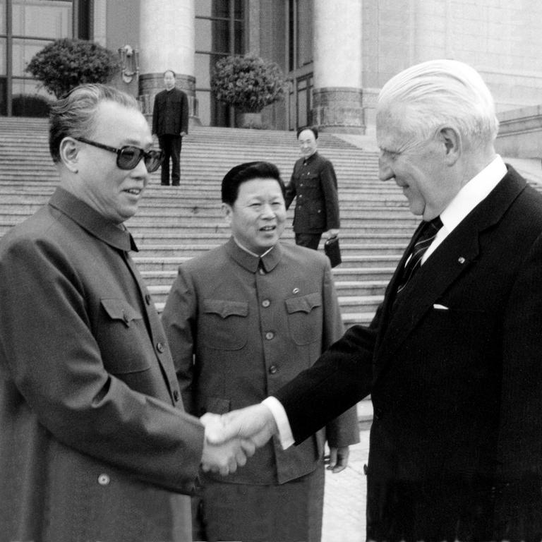 Official visit of Pierre Werner to China (28 April to 7 May 1982) (I)